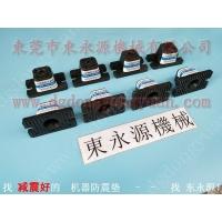 气压式避震器 脚垫,重型发电机防震气垫,找东永源