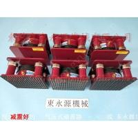 楼上机械隔振用的防振垫,水果包装盒冲床垫脚,找东永源