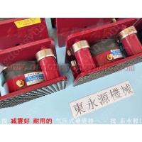 模切机减震器,化妆设备充气式避震器,找东永源