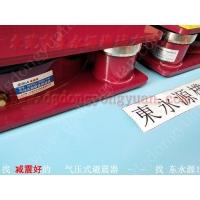 楼上机器隔振用的减震垫,微波炉手套冲床防震气垫,找东永源