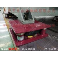 楼上机器用 防震器,楼板上机器振动减震垫,找东永源