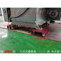 减震好的减震器,裁型机搬上楼用减振垫,找东永源