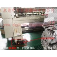 楼上机器用 防振垫,厂家直销裁断机减震器,找东永源