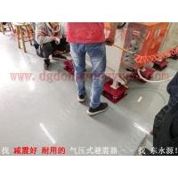 楼上机器用 隔振垫,纸餐盒机防震动脚垫,找东永源