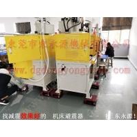 精密仪器隔振器,测量机器减震气垫,找东永源