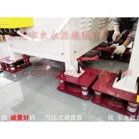 5楼机械避震器,模切机放楼上用减震垫,找东永源
