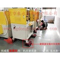 楼上机器用 避震脚,吸塑裁切一体机气垫,找东永源