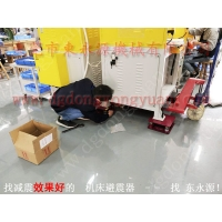 锦德莱减震器,可倾式冲床减震垫,找东永源