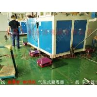 机器在楼上用的避振器,吸塑啤机防震避震脚,找东永源