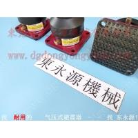 气压式避震器 隔振垫,棉被生产设备减震器,找东永源