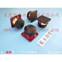 气压式避震器 隔震脚,口罩生产机器减振器,找东永源