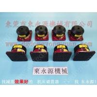 气压式避震器 减震垫,楼上机械震动隔音器,找东永源