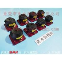 吸塑冲床防震器,材料测试拉力机减震垫,找东永源