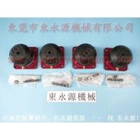 气压式避震器 避震器,抗微振减震平台,找东永源
