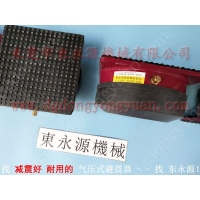 减震好的防振脚,广州皮革裁断机防震垫,找东永源