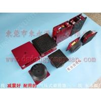 气压式避震器 避振垫,高速缓冲防震装置,找东永源