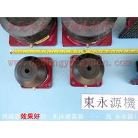 气压式避震器 减震垫,五楼机器气垫减震器,找东永源