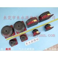 减震好的隔震器,机械被动减震气垫,找东永源