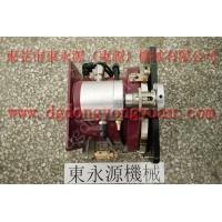 油压机防震垫,智能裁断机避震器,找东永源