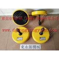 油压机避震器 防振脚,电话卡模切机减振脚,找东永源