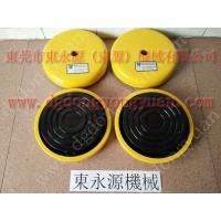 上海楼上机器 防振垫,大型制冷设备减振器,找东永源