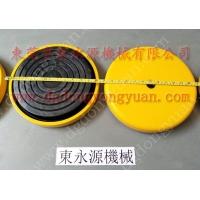 油压机充气垫 垫脚,绣花机用气垫式避震器,找东永源