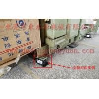 隔地板震动防振装置 隔振器,数控胶片冲床减震器,找东永源