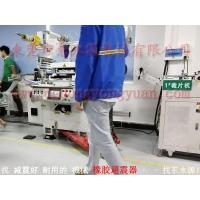 裁断机避震器 脚垫,皮革模切机防振脚垫,找东永源