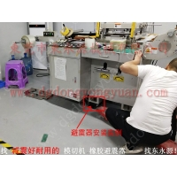 楼上机器减震用的 橡胶垫,运动包开料机减震脚,找东永源