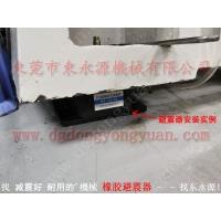 楼上机械防震用的 橡胶垫,草坪弹性垫冲孔机减振垫,找东永源