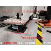 膜切机减震垫 防震垫,文具加工啤机减震垫,找东永源