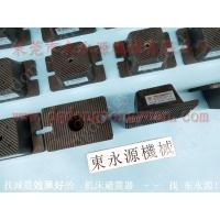 膜切机减震垫 防震器,液压能试验机避震脚,找东永源