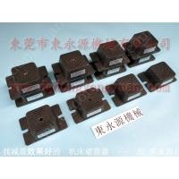 裁皮机器减震 避振垫,吸塑包装冲切机避振器,找东永源
