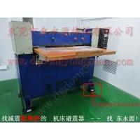 印刷机减震垫 减震脚,墙贴墙砖模切机防振垫,找东永源