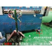 无锡楼上机器 隔振垫,模切机防楼板震动垫,找东永源