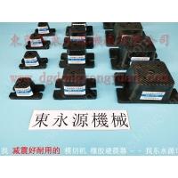 油压机减震垫 防振脚,工程机械减震气垫,找东永源