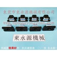 膜切机减震垫 隔振垫,机床减震防震装置,找东永源