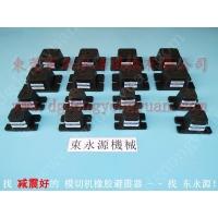 三坐标主动隔震垫 隔振器,织布机搬上楼的减振垫,找东永源