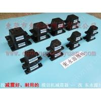 防外振保水平避震器 防振脚,印刷胶盒啤机减震器,找东永源