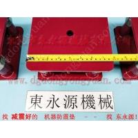 裁断机避震器 减震垫,钟表液压机避震器,找东永源