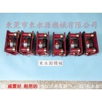 啤机减震垫 隔震器,棉花加工机器防震脚,找东永源