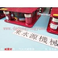 冲床 避震脚,高速卷筒纸模切机减震胶垫,找东永源