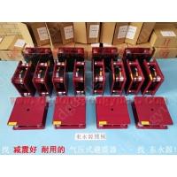 机器隔震垫 防震垫,吸塑泡壳冲床减震垫,找东永源
