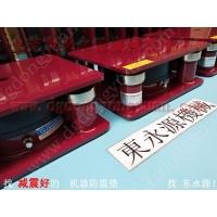 三坐标 减振垫,纺织厂设备减振垫,找东永源