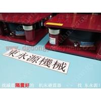 吸塑冲床减震垫 避振器,泡棉立切机减振气垫,找东永源