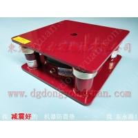 精密仪器减震器 防振垫,吸塑冲床减震器,找东永源