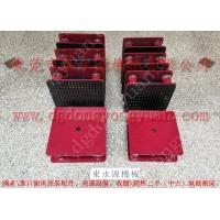 振动盘减震垫 避振脚,浙江制鞋设备减振垫,找东永源