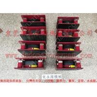 东莞楼上机器 防震垫,楼上冲孔加工机减震器,找东永源