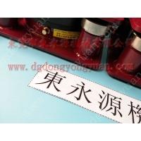 振动盘减震器 防震垫,变压器弹簧减震器,找东永源