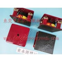 油压机减震气垫 防振垫,大量供生产设备避震器,找东永源